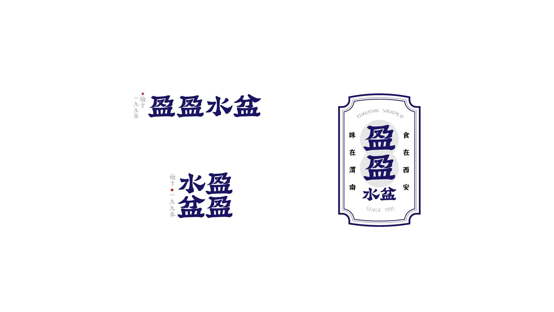 盈盈网站7