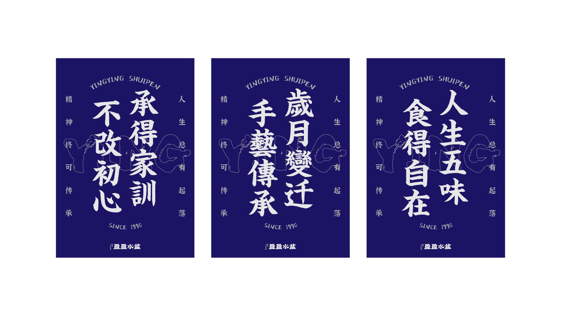 盈盈网站10