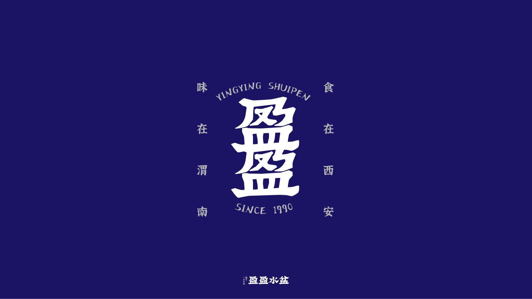 盈盈网站6
