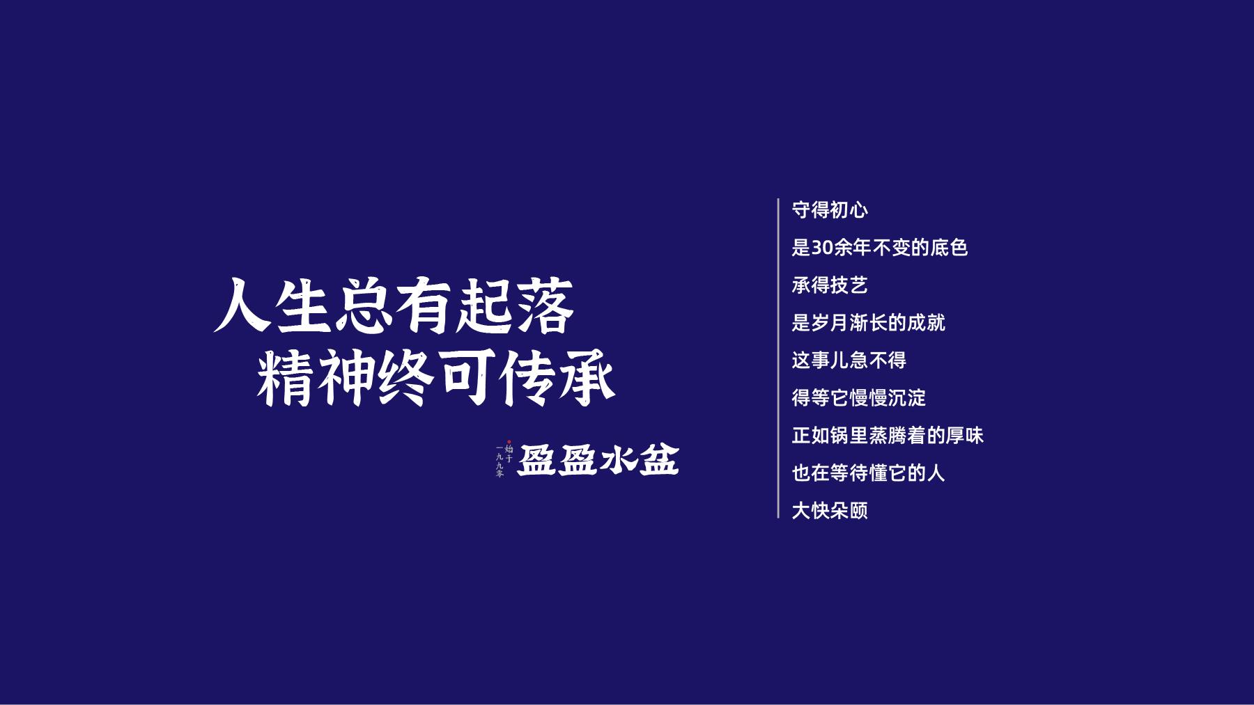 盈盈网站4