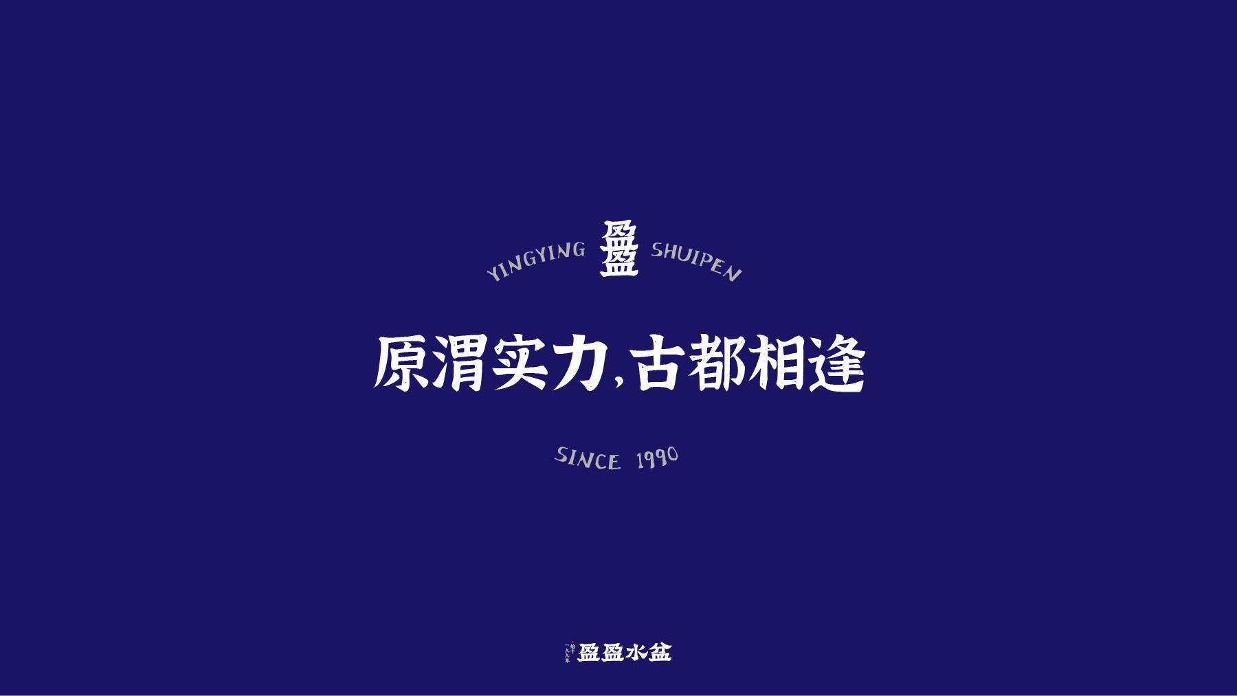 盈盈网站5